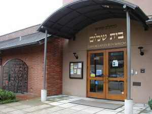 Congregation Beth Shalom at 6800 35th Ave NE