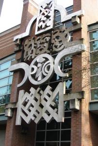 Bellevue Archives entrance
