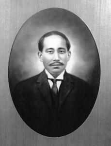 Denjiro Nishitani