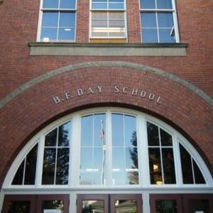 B.F. Day School entryway
