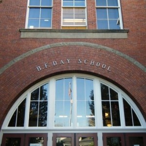 B.F. Day School entryway