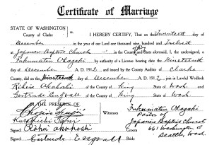 Akahoshi wedding certificate of 1912